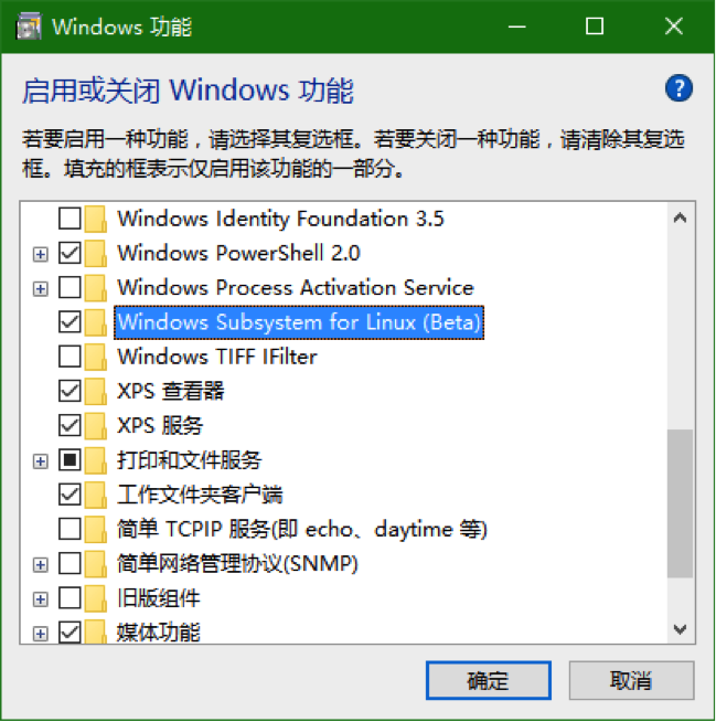 "勾选其中的""Windows Subsystem for Linux(Beta)"""